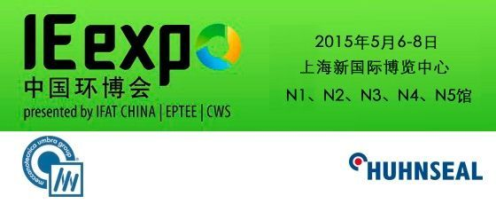 IE expo 2015